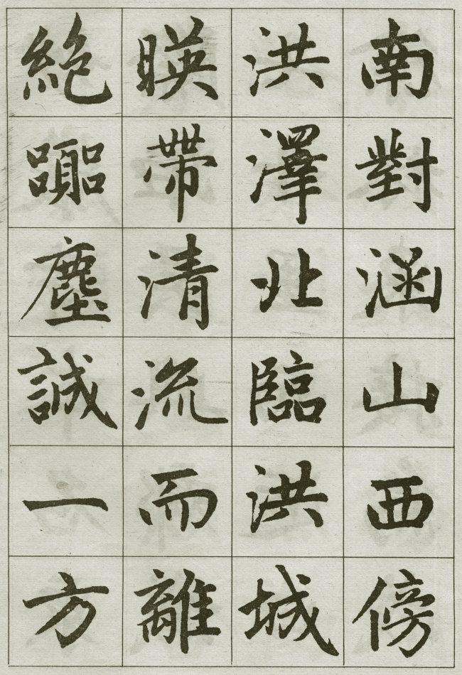 一梦繁唐钢琴谱子-图录于《故宫名画三百种》;皇庆元年(1312)作《秋郊饮马》卷,现