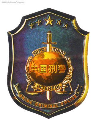 刑警徽章矢量图