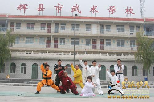 辉县武协部分人员-中韩国际武术交流落幕