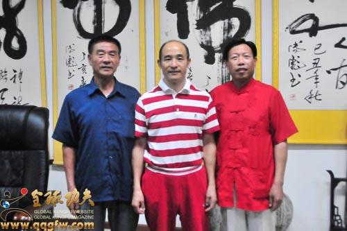 国际功夫联合会主席傅彪先生(中)和著名书法家、唐山市丰润区书
