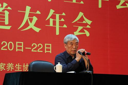张全亮应邀参加首届中国企业家养生年会