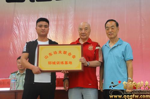 原中国武协副主席张山,著名武术家,影视演员于海老师向山东功夫联合会