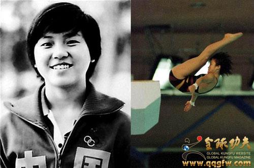 就此获得1988年汉城奥运会中国图片