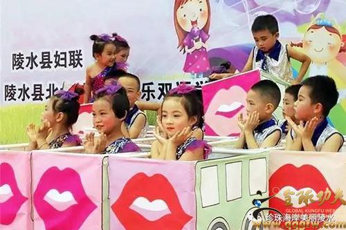 陵水县举办首届幼儿艺术节