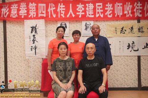 孙铁海,李荣夫妇与弟子李建民,班宝芹,石宝金